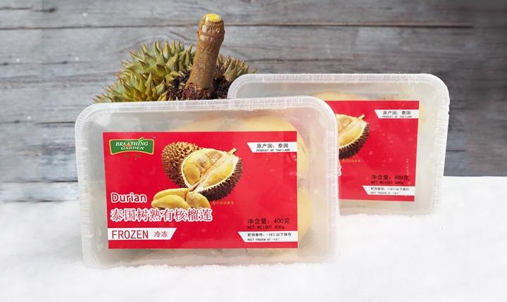 Thailand golden pillows durian meat