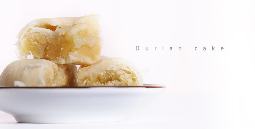 The small class of Thailand imported gold pillow durian